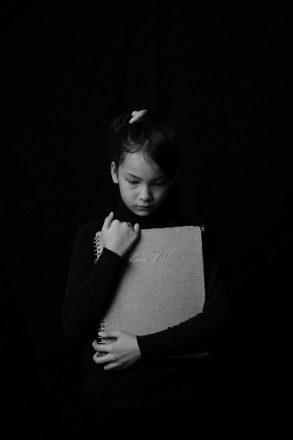 invadarea intimitatii copilului